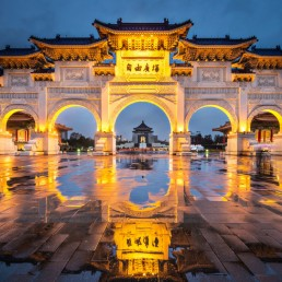 Chiang Kai Shek Memorial - Taiwan