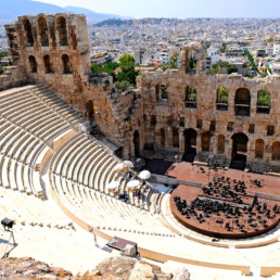 Greece- Herodus Atticus