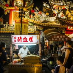 Raohe street market - Taiwan