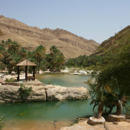 Oman- landscape