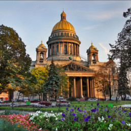 Russia St. Isaac's Cathedral St. Pet.