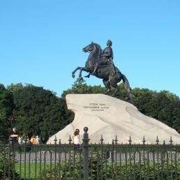 Russia The Bronze Horseman St.Pet